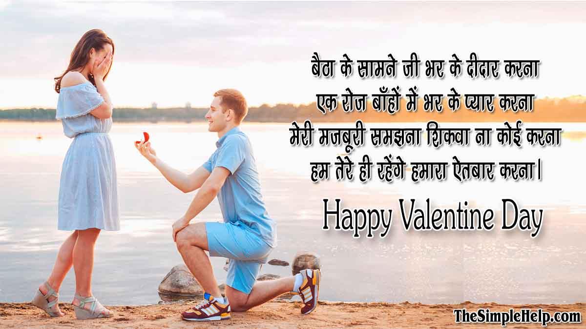 Valentines Day SMS for Friend cum Lover