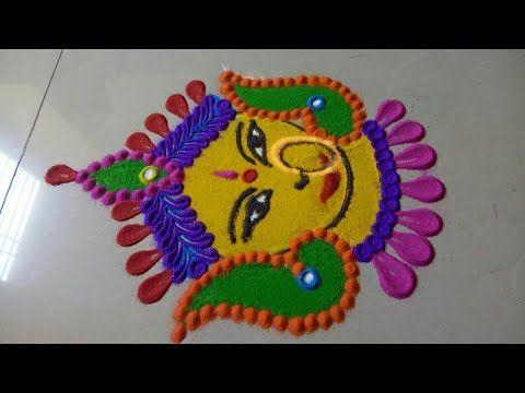 होली की रंगोली डिजाइन