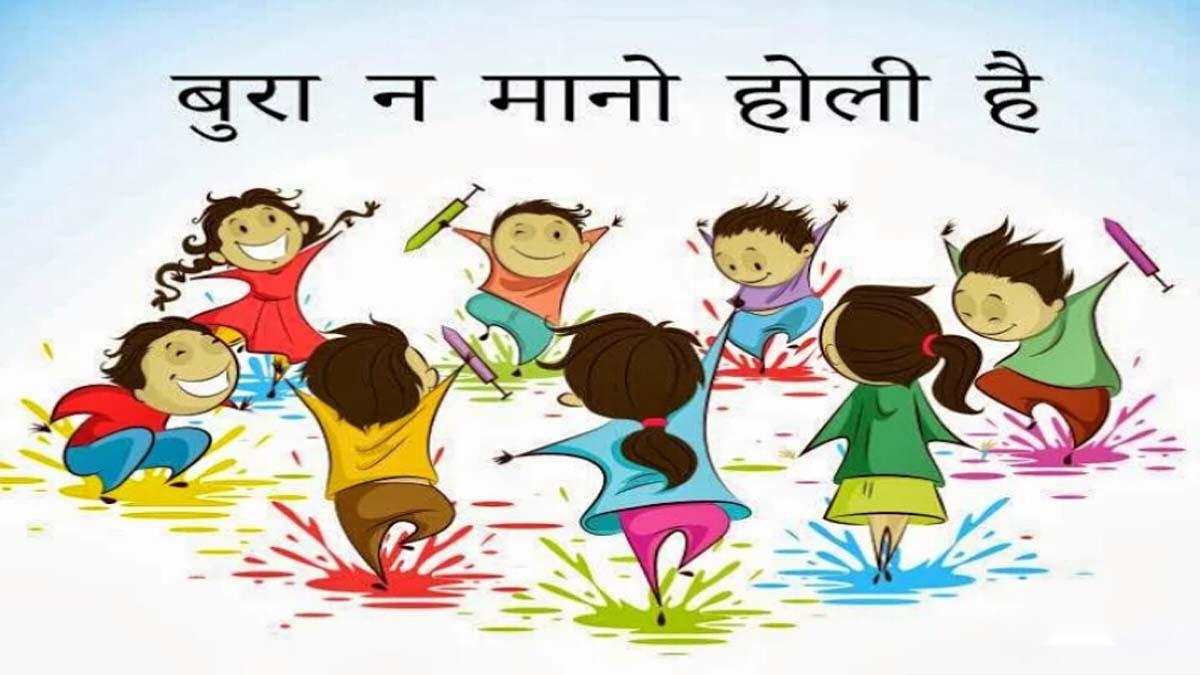 Holi Jokes in Hindi
