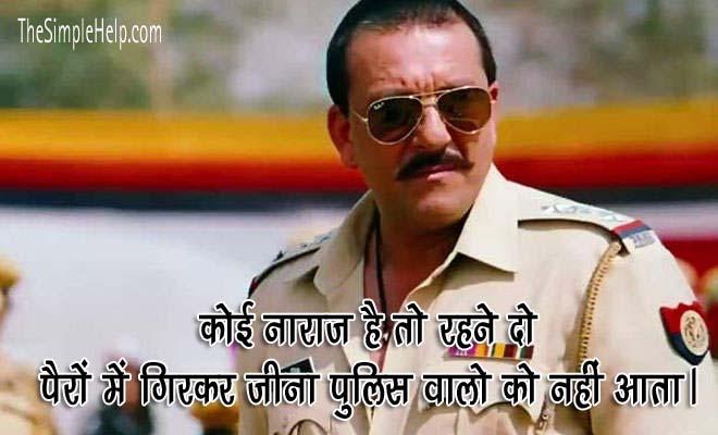 Indian Police Whatsapp Status