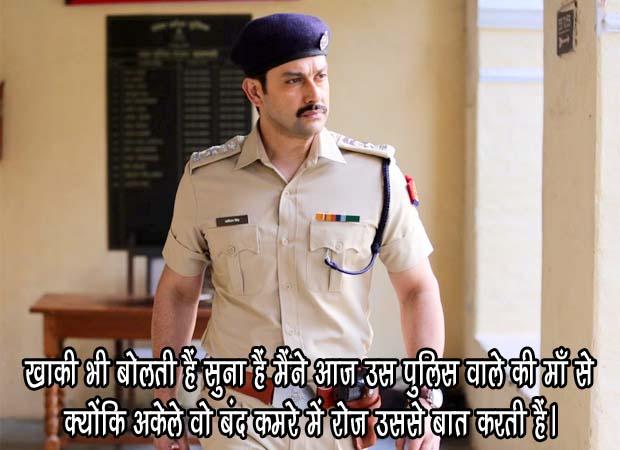 Police Tareef Shayari