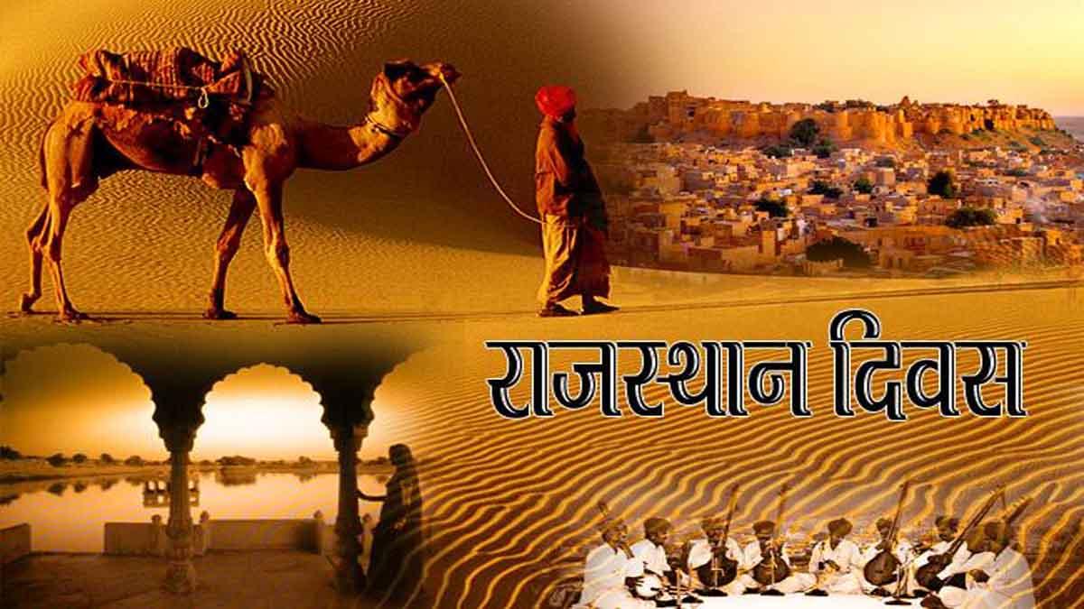 Rajasthan Diwas Status