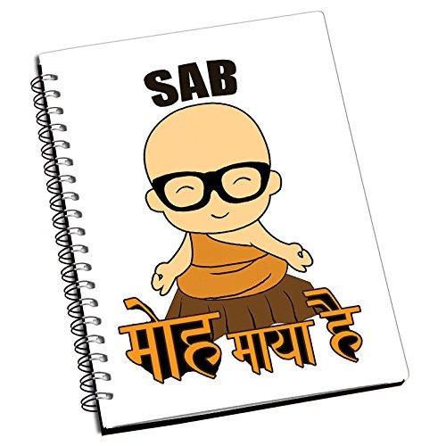 Sab Moh Maya Hai Sticker
