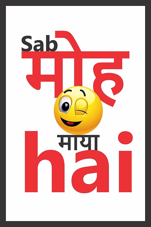 Sab Moh Maya Hai Whatsapp dp