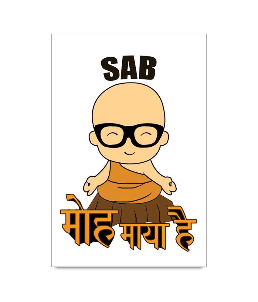 Sab Moh Maya Hai dp pic