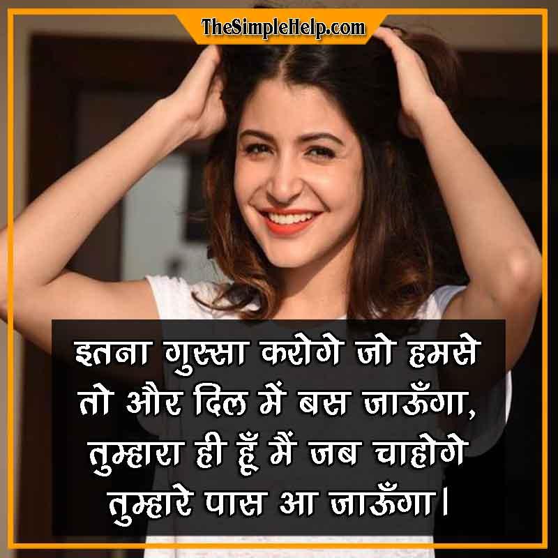Shayari on Beautiful Girl Amile