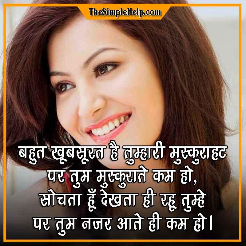 Smile Status 2 Line