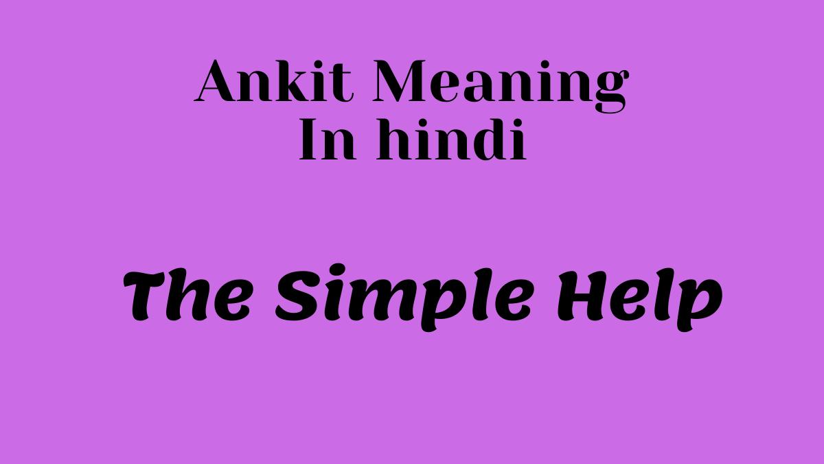 अंकित का मतलब: Ankit Meaning In Hindi