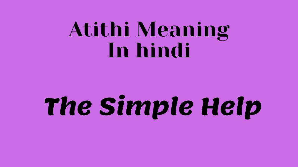Atithi Meaning In hindi