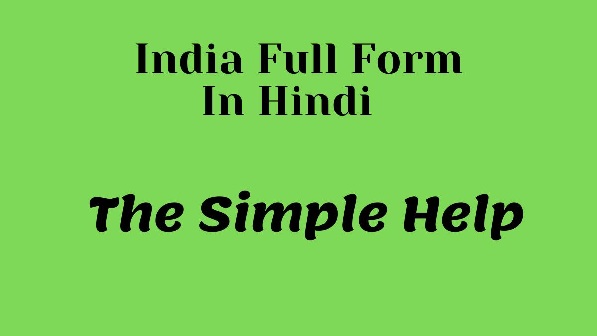 India ka Full Form In Hindi