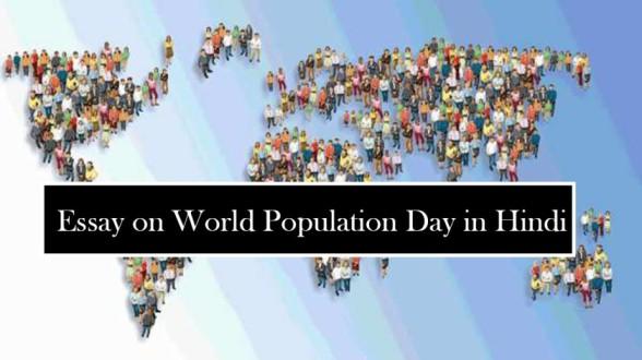 Essay-on-World-Population-Day-in-Hindi.