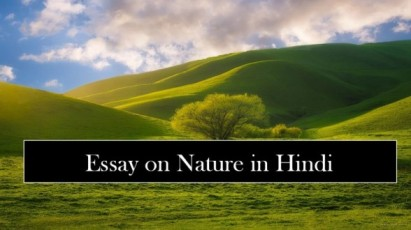 Essay-on-nature-in-hindi