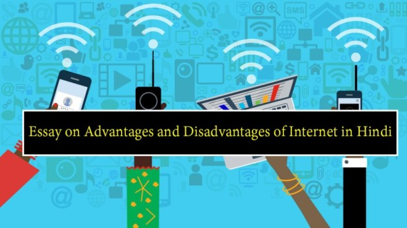 Advantages-and-Disadvantages-of-Internet-in-Hindi