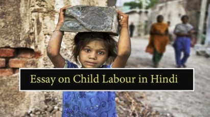 Essay-on-Child-Labour-in-Hindi