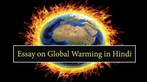 Essay-on-Global-Warming-in-Hindi