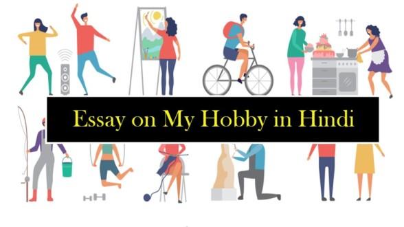 Essay-on-My-Hobby-in-Hindi-
