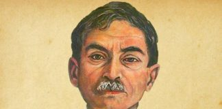 Premchand Quotes in Hindi
