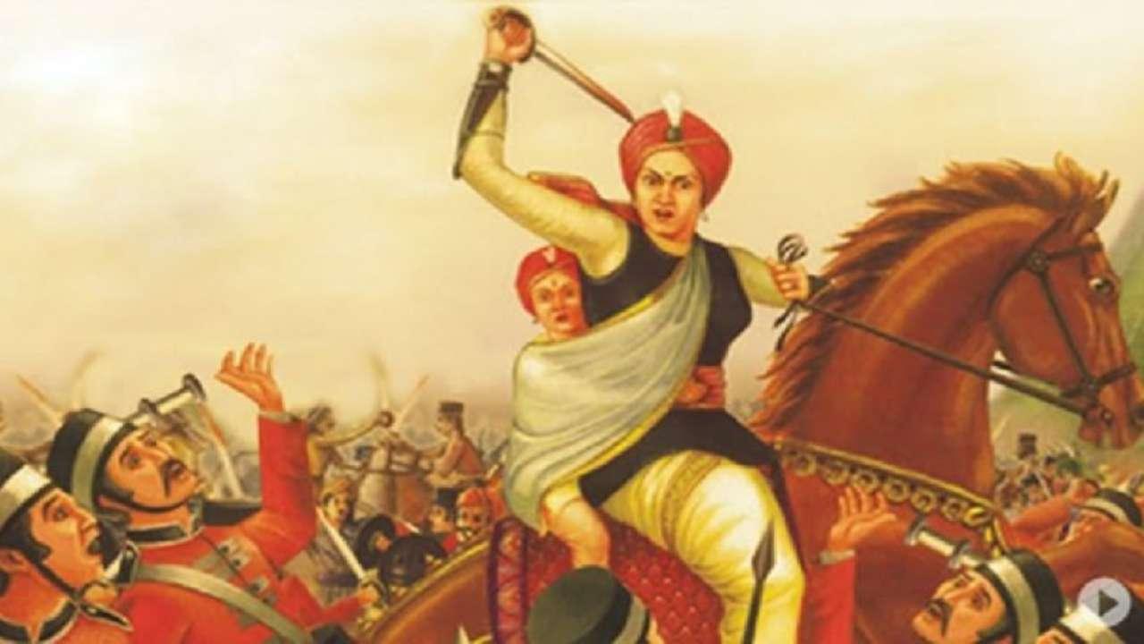 Rani Lakshmi Bai ka Jivan Parichay