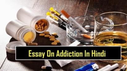 Essay-On-Addiction-In-Hindi