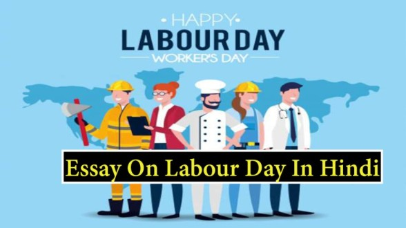 Essay-On-Labour-Day-In-Hindi