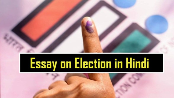 Essay-on-Election-in-Hindi