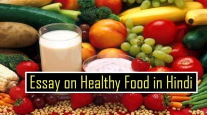 Essay-on-Healthy-Food-in-Hindi