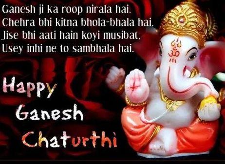 Ganesh Chaturthi Shayari in Hindi