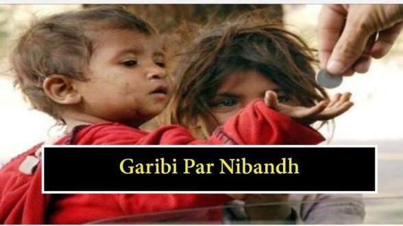 Garibi-Par-Nibandh