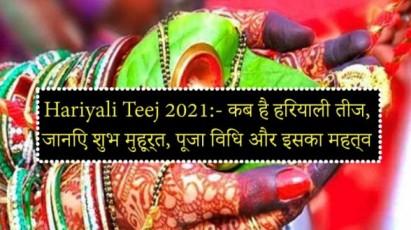 Hariyali-Teej-2021