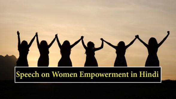 Speech-on-Women-Empowerment-in-Hindi