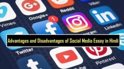 Advantages-and-Disadvantages-of-Social-Media-Essay-in-Hindi