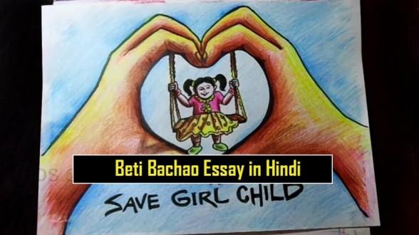 Beti-Bachao-Essay-in-Hindi-