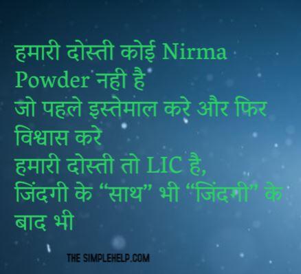 Bhai Status in Hindi