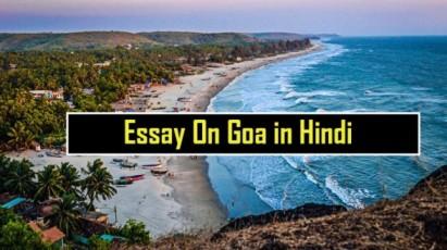 Essay-On-Goa-in-Hindi