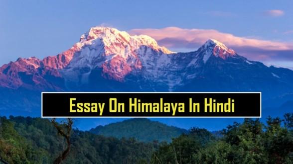 Essay-On-Himalaya-In-Hindi-