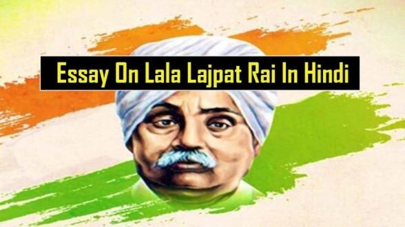 Essay-On-Lala-Lajpat-Rai-In-Hindi-