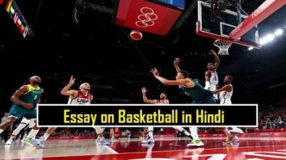Essay on Basketball in Hindi