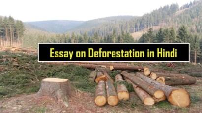 Essay-on-Deforestation-in-Hindi
