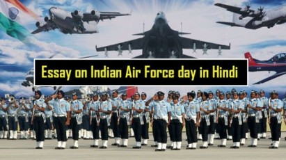 Essay-on-Indian-Air-Force-day-in-Hindi