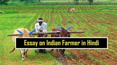 Essay-on-Indian-Farmer-in-Hindi-