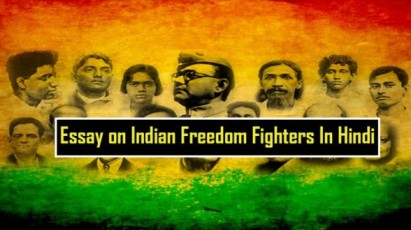 Essay-on-Indian-Freedom-Fighters-In-Hindi-