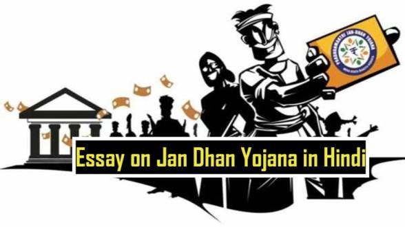 Essay on Jan Dhan Yojana in Hindi
