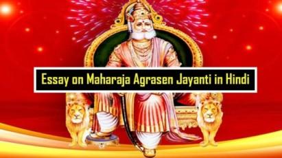 Essay-on-Maharaja-Agrasen-Jayanti-in-Hindi-
