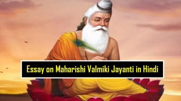 Essay-on-Maharishi-Valmiki-Jayanti-in-Hindi