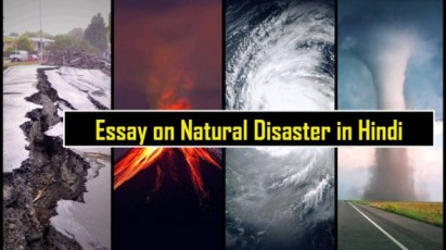 Essay-on-Natural-Disaster-in-Hindi