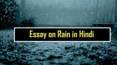Essay-on-Rain-in-Hindi