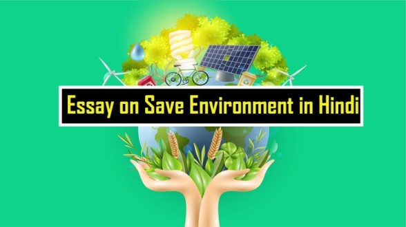 Essay-on-Save-Environment-in-Hindi-