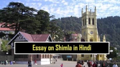 Essay on Shimla in Hindi