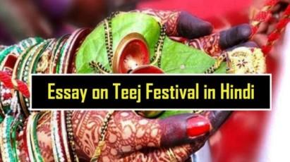 Essay-on-Teej-Festival-in-Hindi-