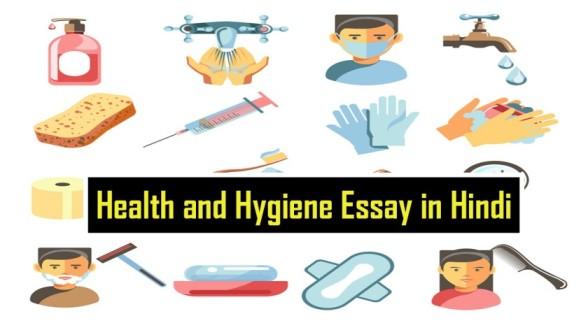Health-and-Hygiene-Essay-in-Hindi